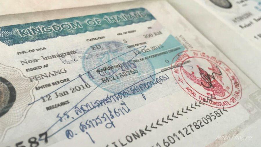 Non-Immigrant Visa Education