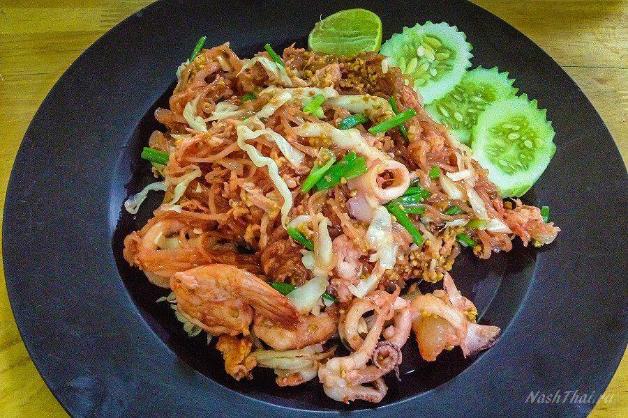Вкусное тайской блюдо