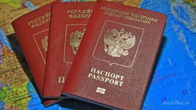 Photo of Как поменять загранпаспорт в Российском консульстве Бангкока