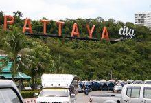 Photo of 5 причин, почему не стоит ехать на отдых в Паттайю
