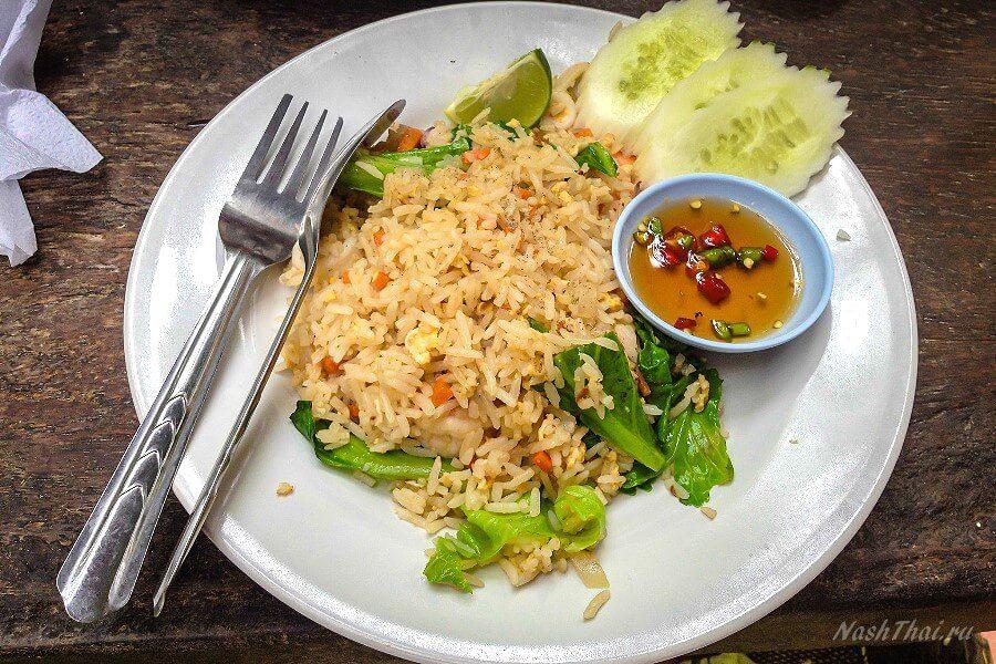 Жаренный рис по-тайски