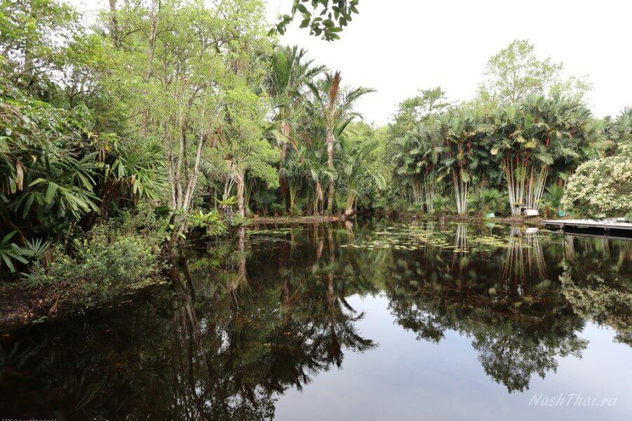 парк Pa Phru To Daeng