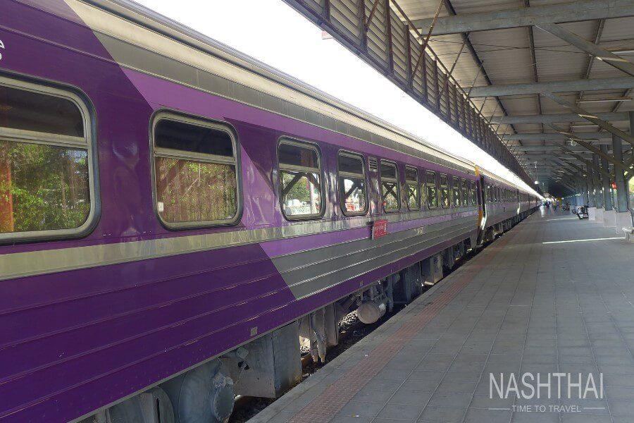 Поезд в Хатьяй