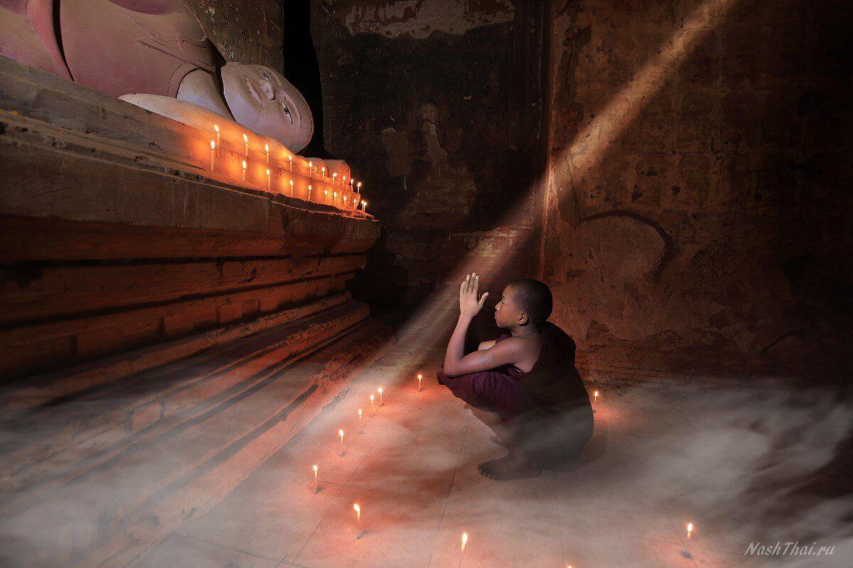 Послушник в монастыре Бирмы