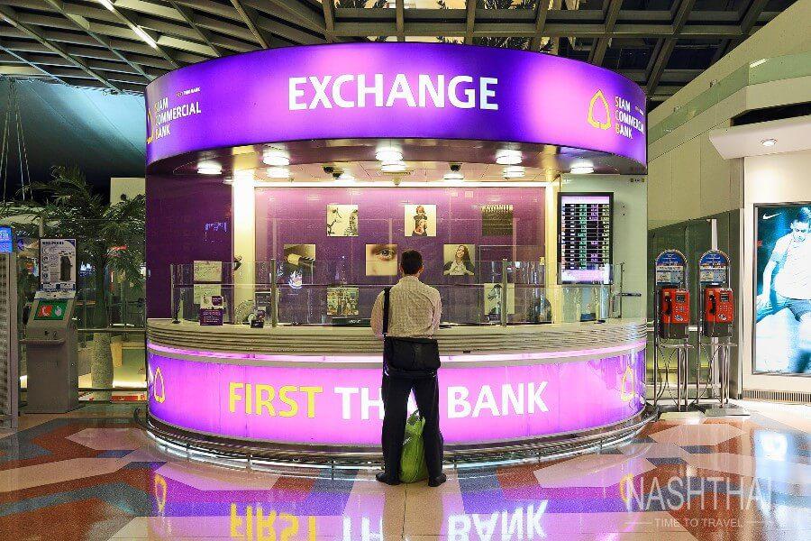 Пункт обмена валюты