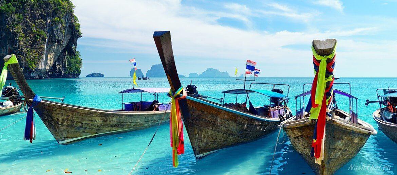 Лодки у берега